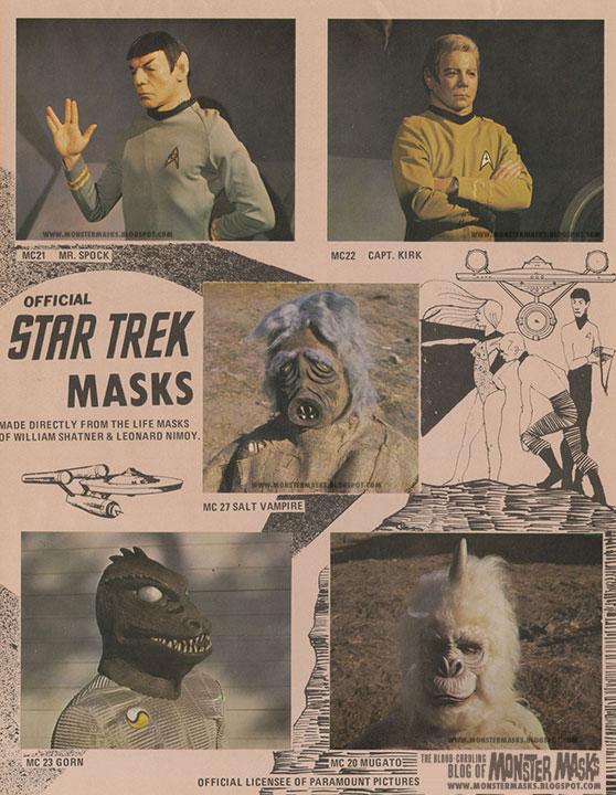 halloween-kirk-mask-10-ad
