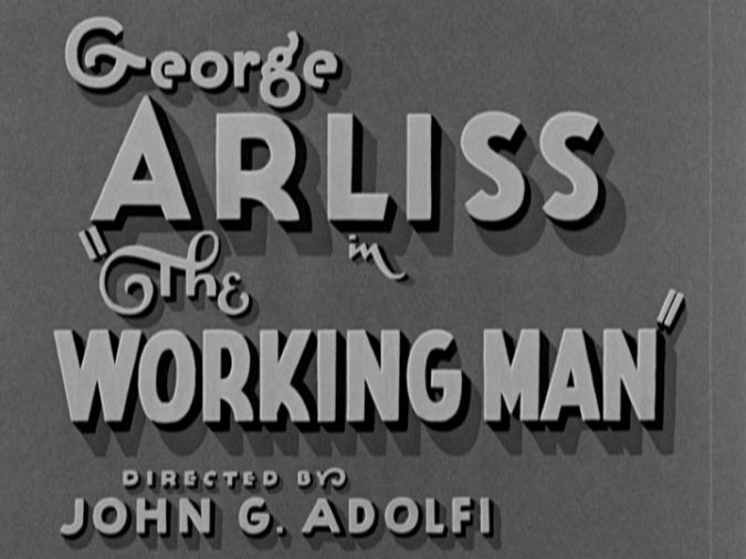 The Working Man title screen
