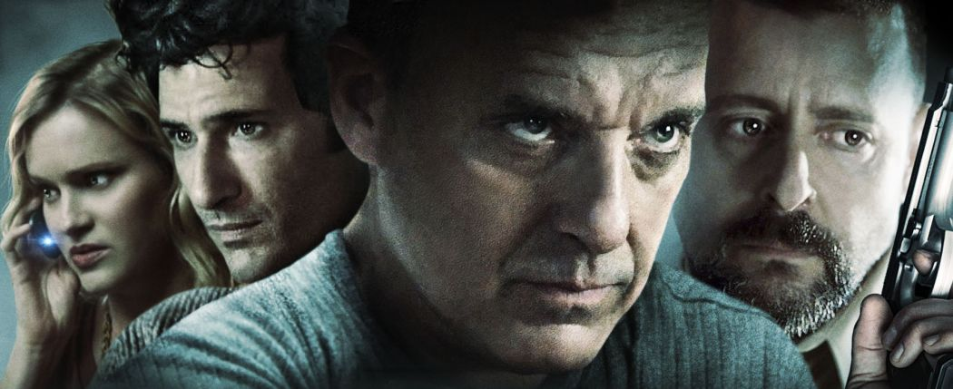 Private Number (2015)