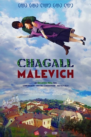chagall-malevich poster