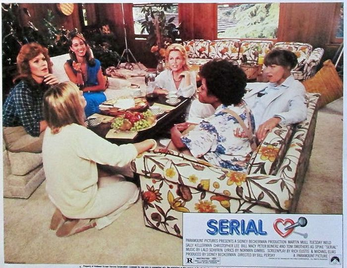 Serial 1980 lobby card